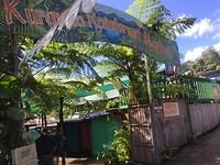 kuranda market entree