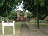 Wat Sri Ton