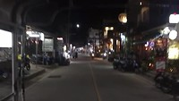 Koh Tao by night