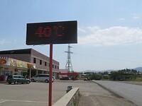 De temperatuur `s morgens om half elf; welkom in Armenië!