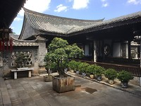 Zhu garden