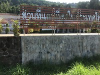Smalste stuk van Thailand (monument)