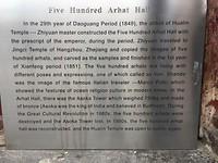 Hualin Tempel