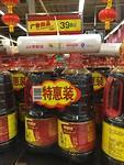 Chinese supermarkt