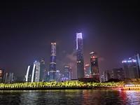Tianhe vanaf de rivier gezien