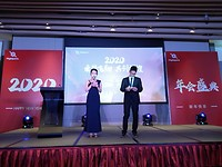 Year of the mouse 2020