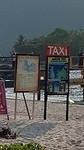 Taxi vervoer op het eiland per boot