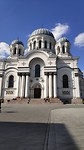 De voormalige Russische kerk St. Michael. Nu voor de katholieken