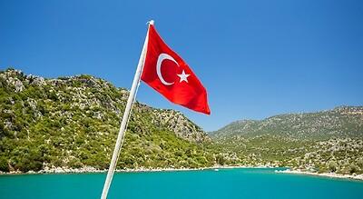 Tourkey: plezier in Turkije