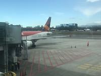 Onze vlucht naar Bogota Colombia
