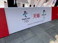 Winterspelen in Beijing 2022