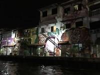 Boottocht Melaka