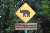 Waarschuwingsbord voor olifanten