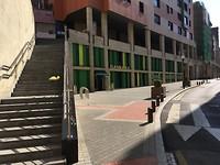 Hostel Ganbara in Bilbao.