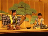 Kyogen - Ancient comic play