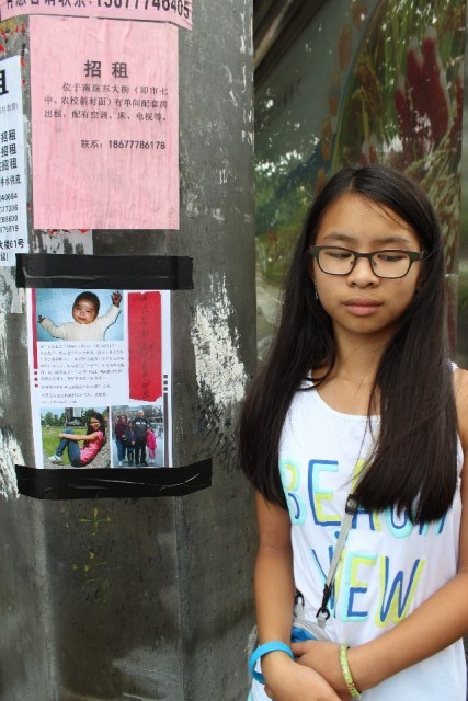 Wie Weet Wie Weet Zie Je De Prins Als Hij De Heuvel Op: Rootsreis Naar China