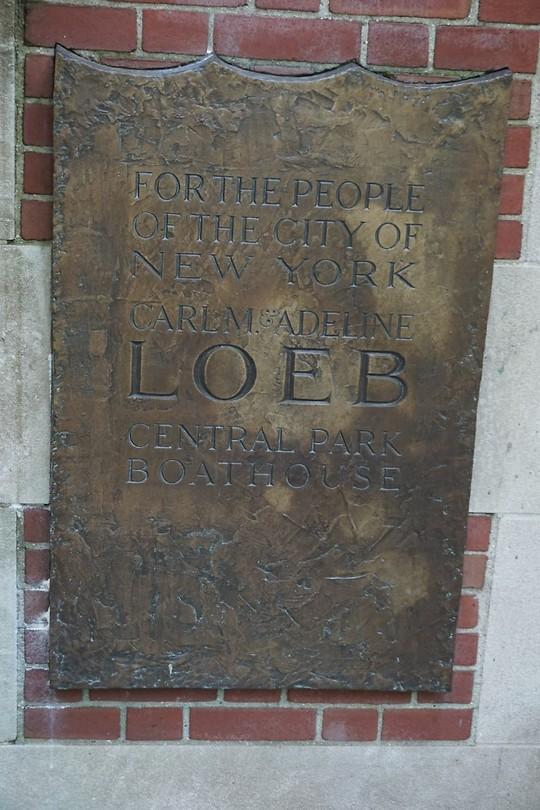 Loeb Boathouse - Sign