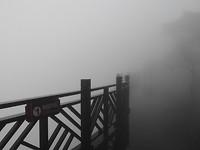"Tianmen Mountain ""uitzicht"""
