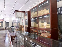 Bibliotheek @ Maharmuni Payar
