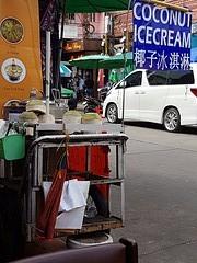 kokosnoot ijsjes