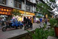 Avondje Tonghai
