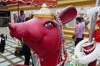 Wat Samanrattanaram