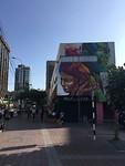 Lima wijk Miraflores