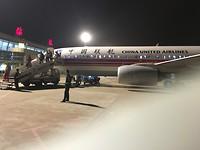 Vliegtuig naar Yulin