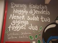 Liedje op een muur in het hotel