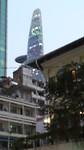093.Wolkenkrabber