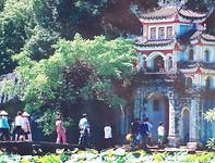480.Linh Cok Pagoda