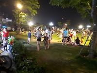 532.Park