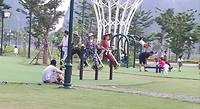 563.park