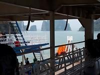 557.Ferry