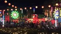 Feestelijke versieringen Chinees Nieuwjaar.