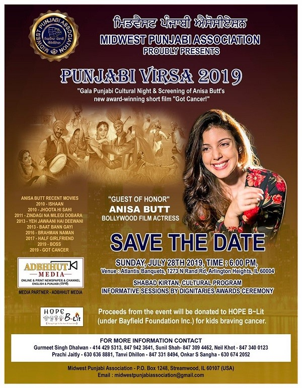 Events | Entertainment | Punjabi Virsa 2019 in Palatine, IL