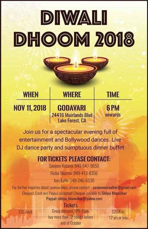 Diwali Dhoom 2018
