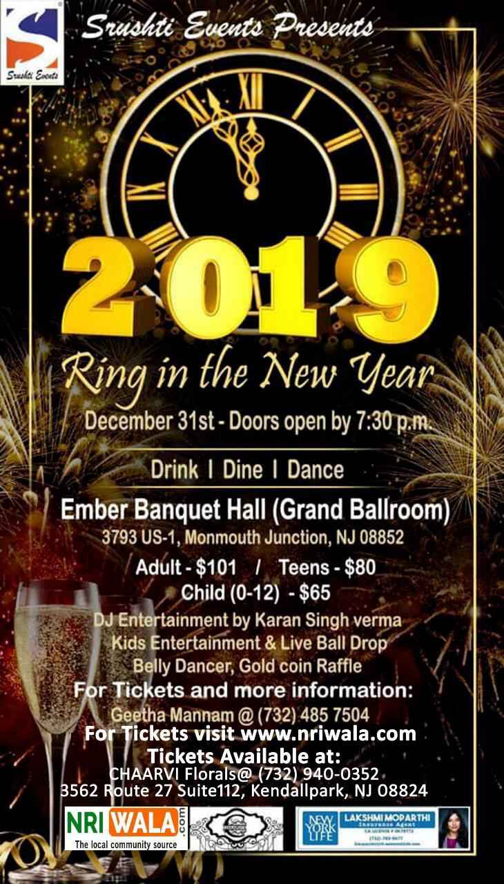 Srushti Events Presents 2019 RING IN THE NEW YEAR