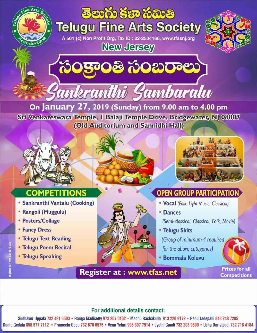 TFAS Sankranthi Sambaralu