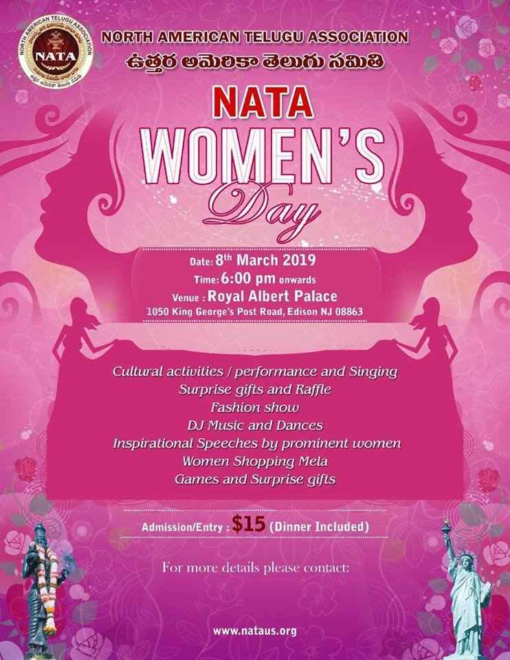 NATA Women's Day