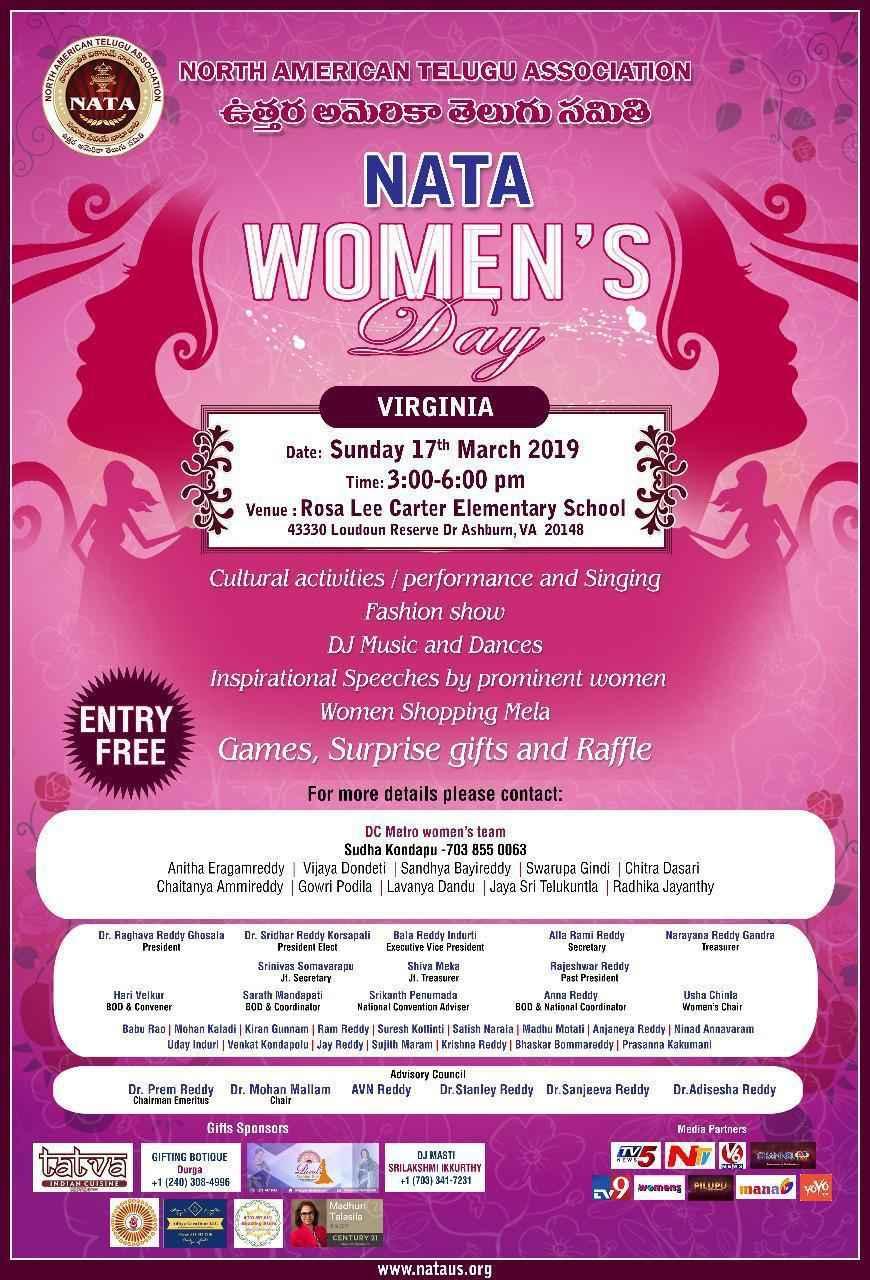 NATA  Women's Day