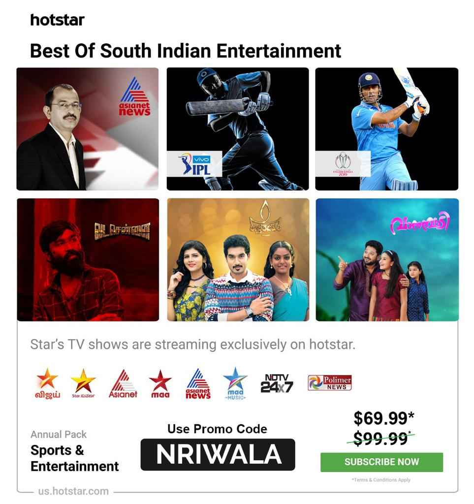 HotStar Sports & Entertainment Package