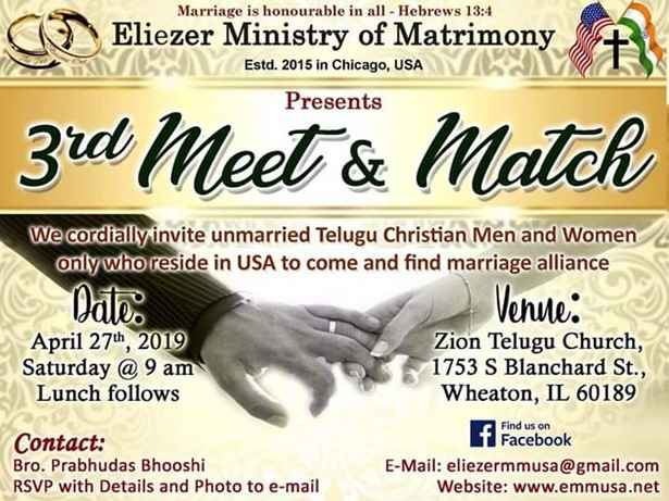Telugu Christian matrimony  3rd meet and greet in Chicago the USA