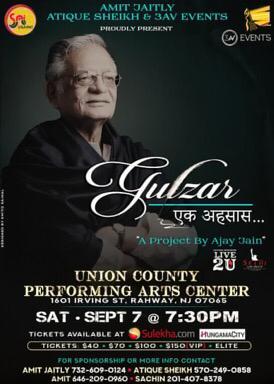 Gulzar - Ek Ehsaas