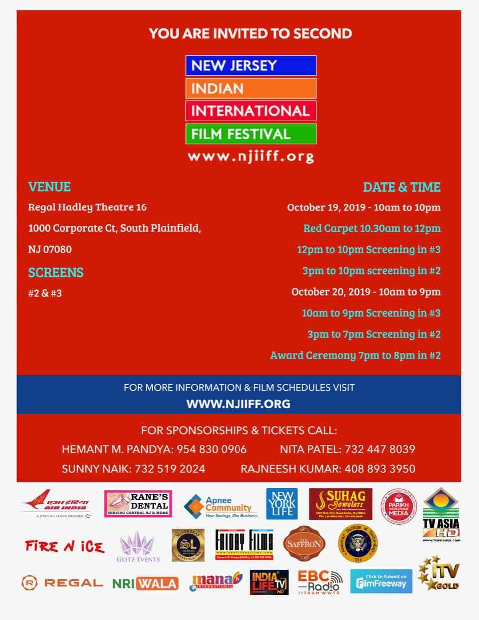 NEW JERSEY INDIAN INTERNATIONAL FILM FESTIVAL