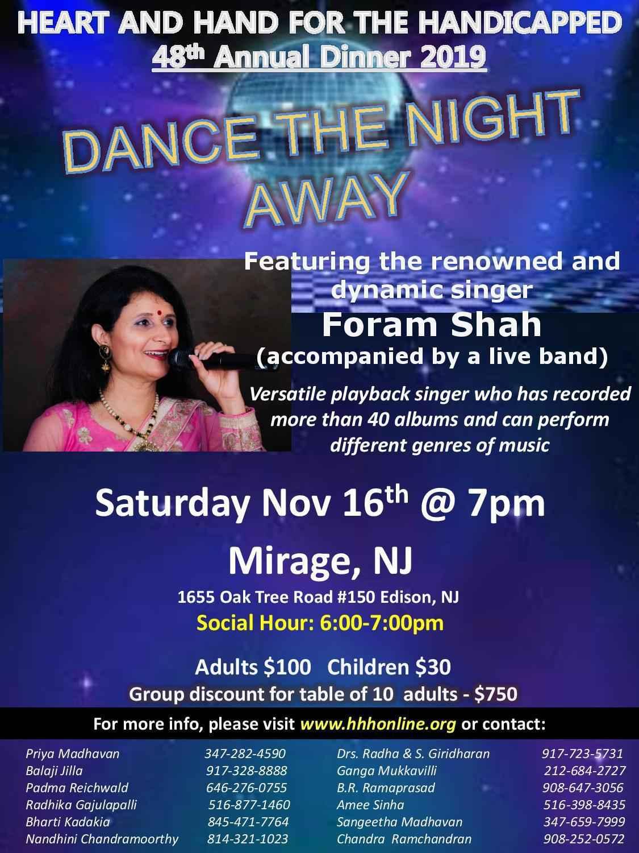 DANCE THE NIGHT AWAY - FORAM SHAH Dynamic Singer