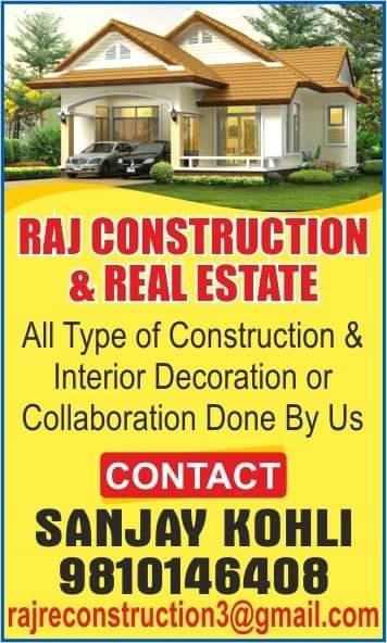 Raj Construction & Real Estate