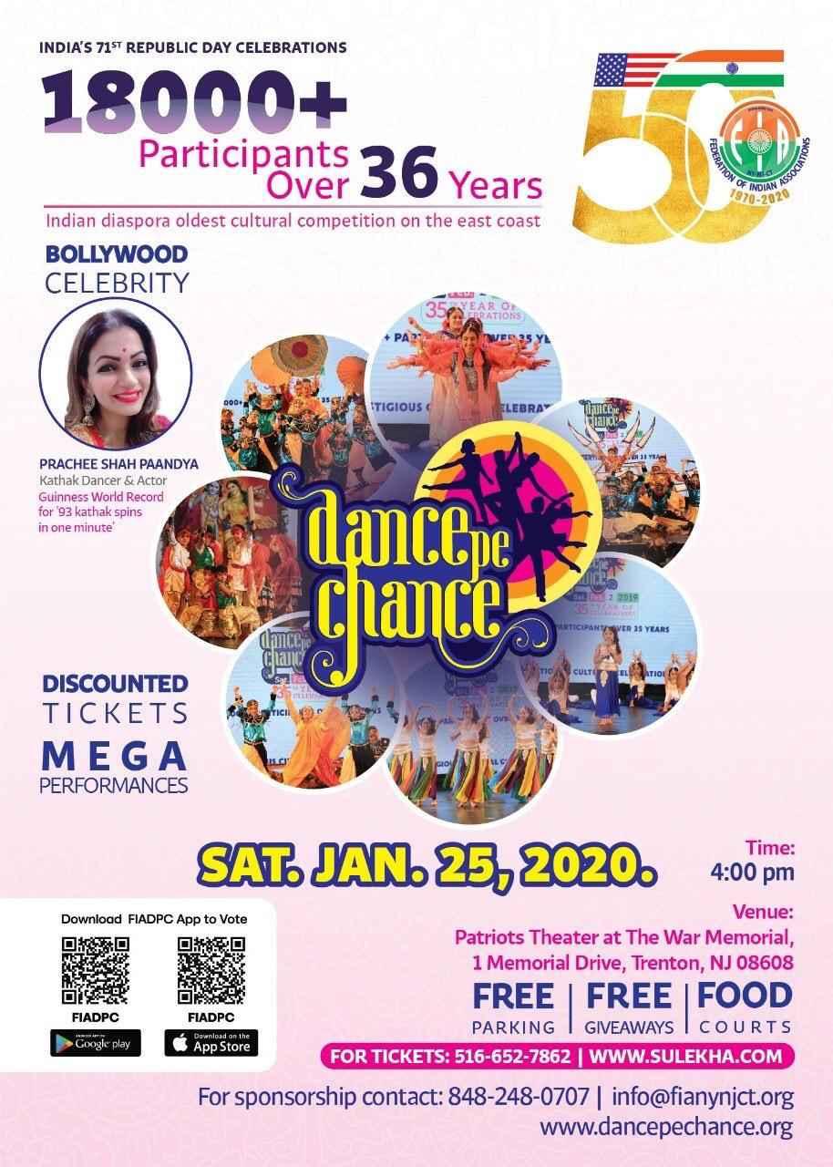 Dance Pe Chance 2020
