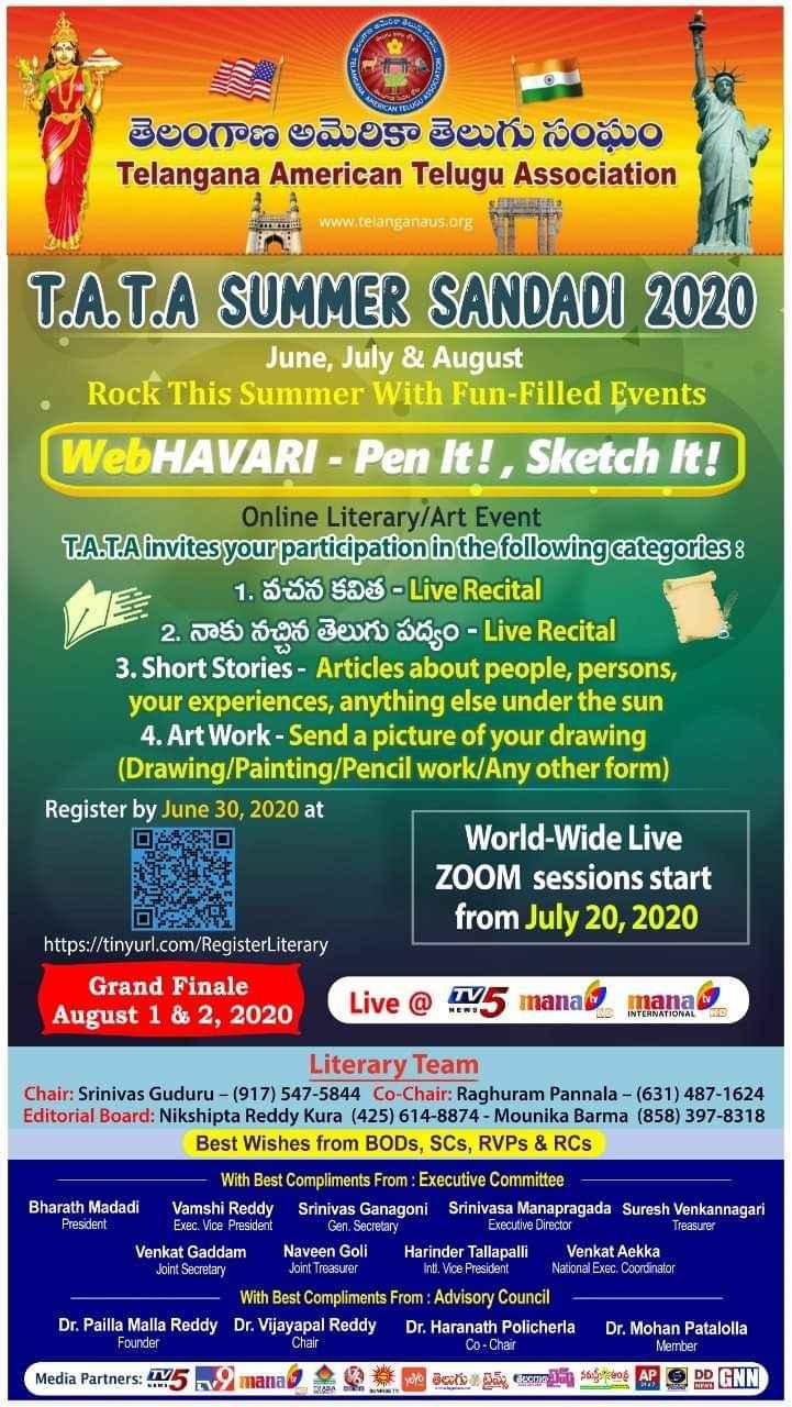 T.A.T.A Presents SUMMER SANDADI - WebHAVARI - Pen It!, Sketch it!