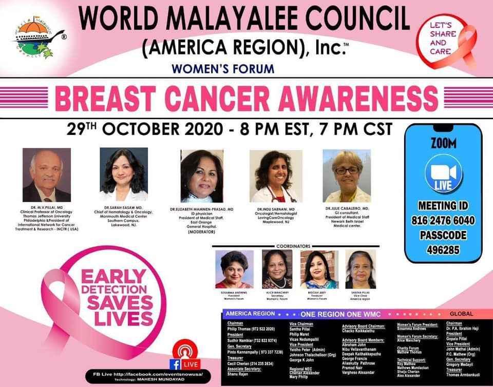 BREAST CANCER AWARENESS - WORLD MALAYALEE COUNCIL(America Region), Inc.
